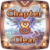 (Geheime Trophäe) Chapter 8 Clear