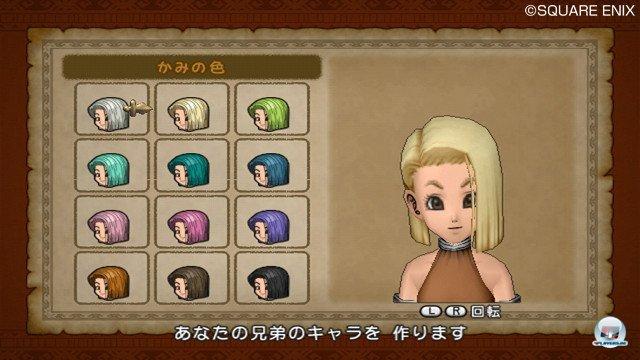 Screenshot - Dragon Quest X Online (Wii) 2357252