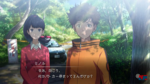 Screenshot - Digimon Survive (PC)