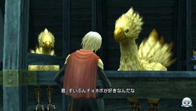 Screenshot - Final Fantasy Type-0 (PSP) 2218249