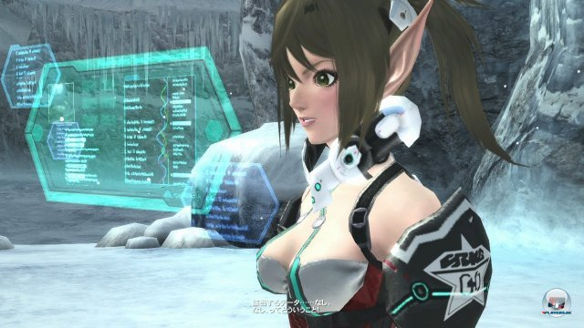 Screenshot - Phantasy Star Online 2 (PC) 2368137
