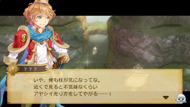 Screenshot - The King, Demon King, and the Seven Princesses: New King Story (PS_Vita) 2257702