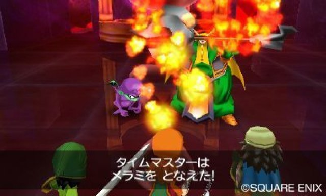 Screenshot - Dragon Quest VII (3DS) 92431222