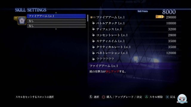 Screenshot - Resident Evil 6 (PlayStation3) 2394497