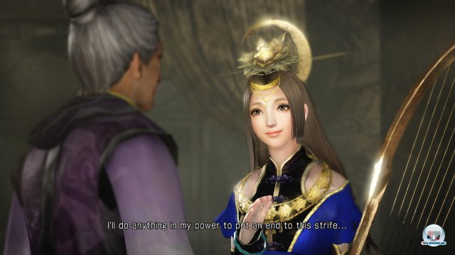 Screenshot - Dynasty Warriors 7: Xtreme Legends (PlayStation3) 2277342