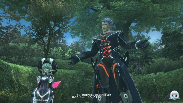 Screenshot - Phantasy Star Online 2 (PC) 2368092