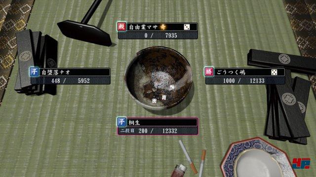 screenshot yakuza zero chikai no basho playstation3 92495621