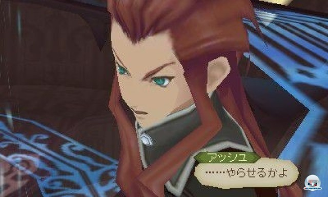 Screenshot - Tales of the Abyss (NDS) 2219362