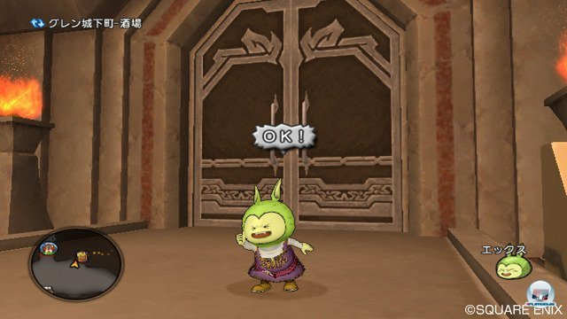 Screenshot - Dragon Quest X Online (Wii) 2295722