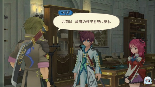 Screenshot - Tales of Graces (PlayStation3) 2222878
