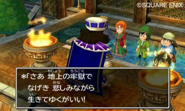Screenshot - Dragon Quest VII (3DS) 92427322