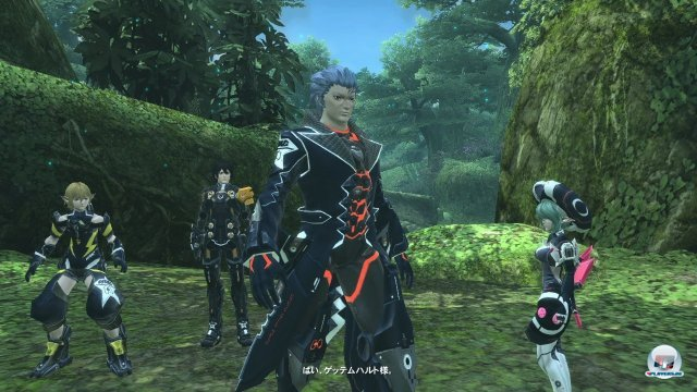 Screenshot - Phantasy Star Online 2 (PC) 2368442