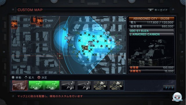 Screenshot - Armored Core V (360) 2245747
