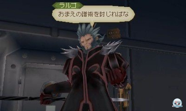 Screenshot - Tales of the Abyss (NDS) 2219407