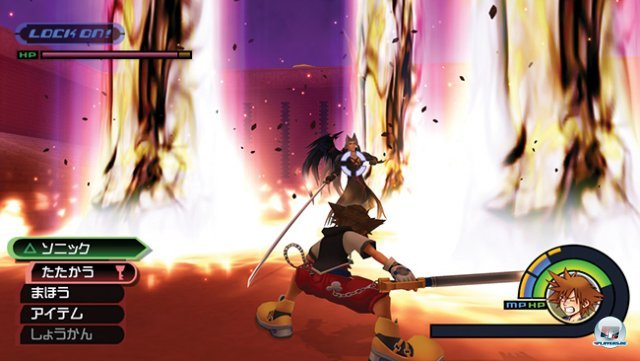 Screenshot - Kingdom Hearts 1.5 HD Remix  (PlayStation3) 92433082