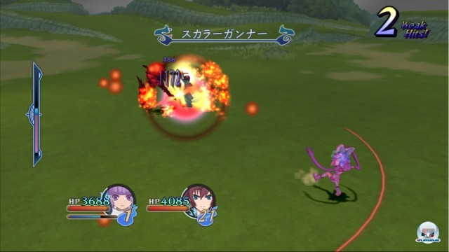Screenshot - Tales of Graces (PlayStation3) 2222844
