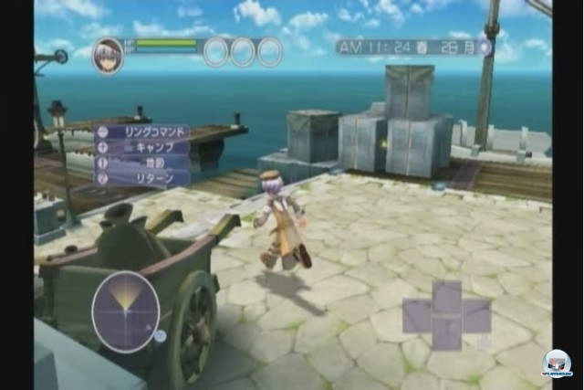 Screenshot - Rune Factory: Tides of Destiny (Wii) 2232393