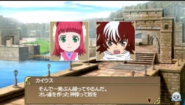 Screenshot - Tales of the Heroes: Twin Brave (PSP) 2295502