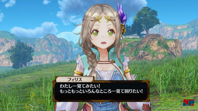 Screenshot - Atelier Firis: The Alchemist of the Mysterious Journey (PS4)