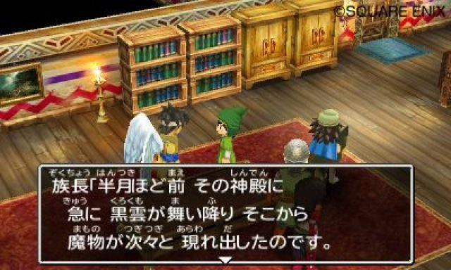 Screenshot - Dragon Quest VII (3DS) 92427332