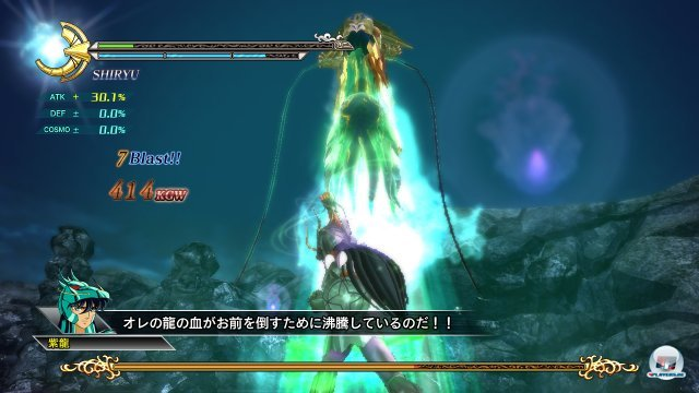 Screenshot - Saint Seiya: Sanctuary Battle (PlayStation3) 2265672