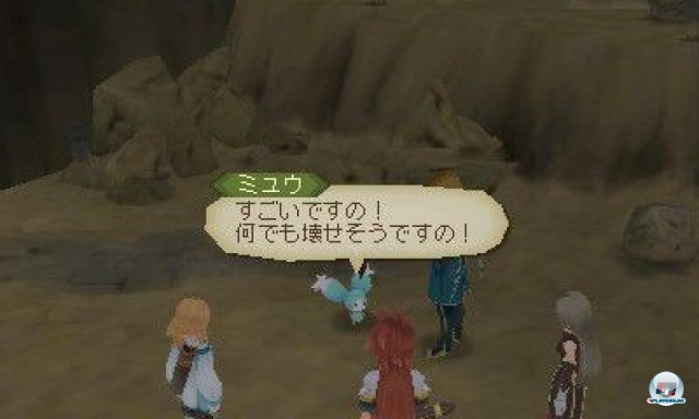 Screenshot - Tales of the Abyss (NDS) 2219422