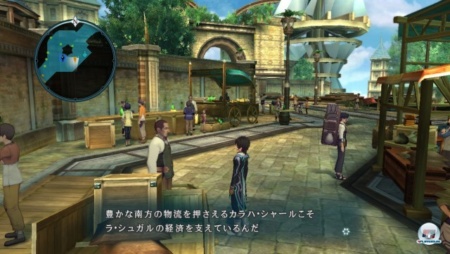 Screenshot - Tales of Xillia (PlayStation3) 2219292