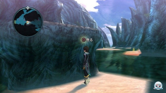 Screenshot - Tales of Xillia (PlayStation3) 2227297