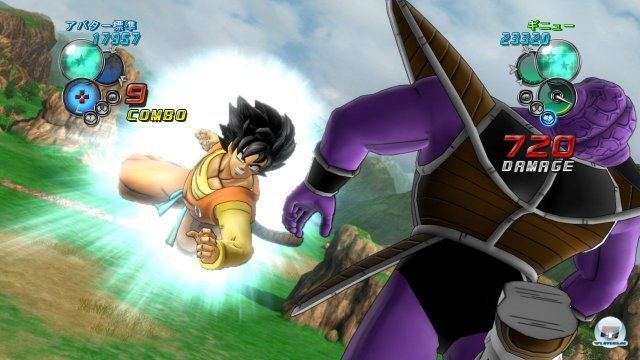 Screenshot - DragonBall Z: Ultimate Tenkaichi (PlayStation3) 2259837