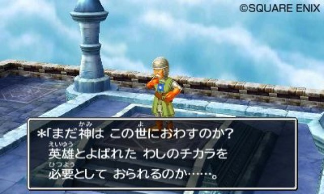 Screenshot - Dragon Quest VII (3DS) 92427342