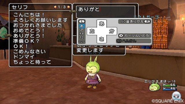Screenshot - Dragon Quest X Online (Wii) 2295717