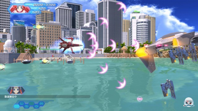Screenshot - Otomedius Excellent (360)