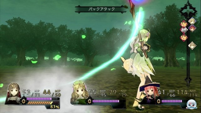Screenshot - Atelier Ayesha (PlayStation3) 2368517
