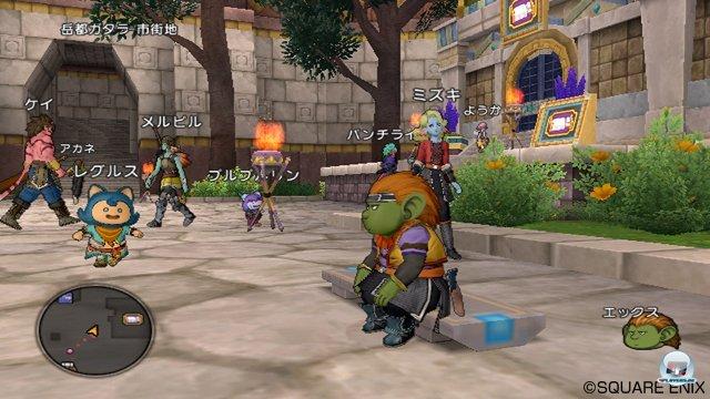 Screenshot - Dragon Quest X Online (Wii) 2273402