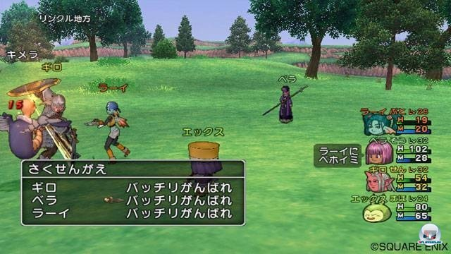 Screenshot - Dragon Quest X Online (Wii) 2282152