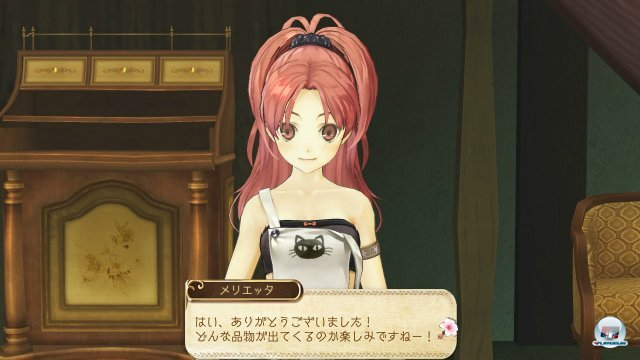 Screenshot - Atelier Ayesha (PlayStation3) 2368642