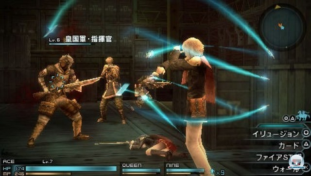 Screenshot - Final Fantasy Type-0 (PSP) 2218263
