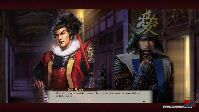 Screenshot - Nobunaga's Ambition: Sphere of Influence - Ascension (PC) 92534486