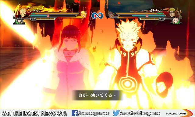 Screenshot - Naruto Shippuden: Ultimate Ninja Storm Revolution (360)
