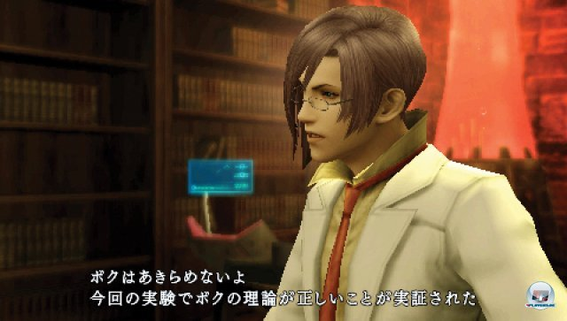 Screenshot - Final Fantasy Type-0 (PSP) 2282537