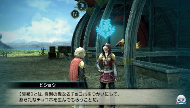 Screenshot - Final Fantasy Type-0 (PSP) 2282502
