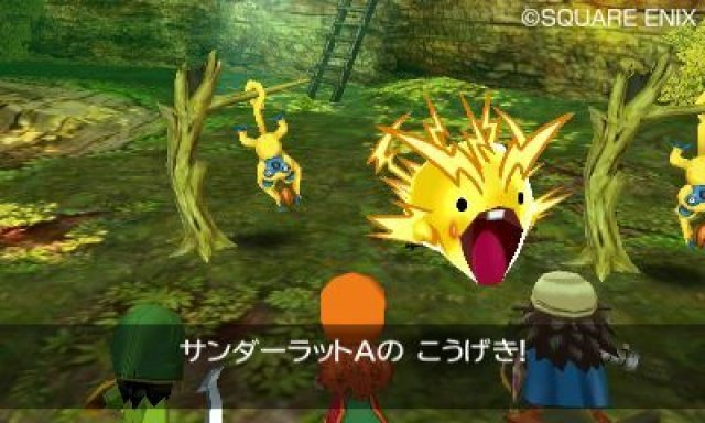 Screenshot - Dragon Quest VII (3DS) 92431182