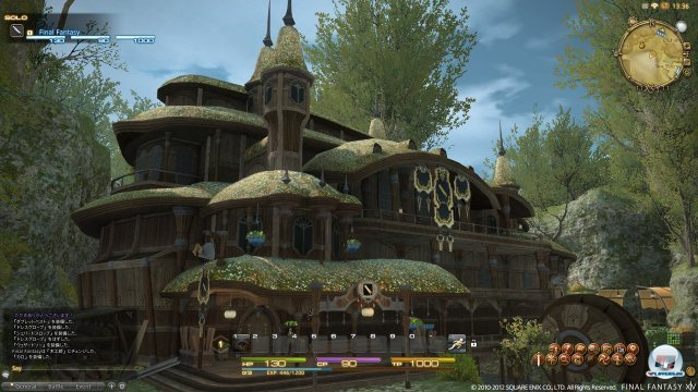 Screenshot - Final Fantasy XIV Online (PC) 92431082