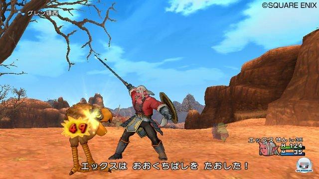 Screenshot - Dragon Quest X Online (Wii) 2289882