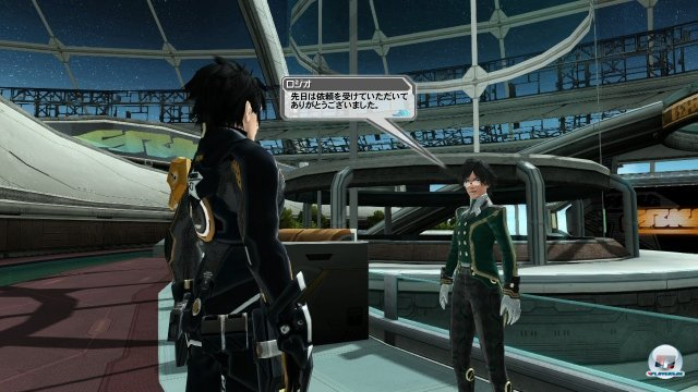 Screenshot - Phantasy Star Online 2 (PC) 2368152