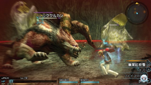 Screenshot - Final Fantasy Type-0 (PSP) 2282452