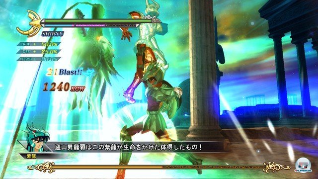 Screenshot - Saint Seiya: Sanctuary Battle (PlayStation3) 2274207