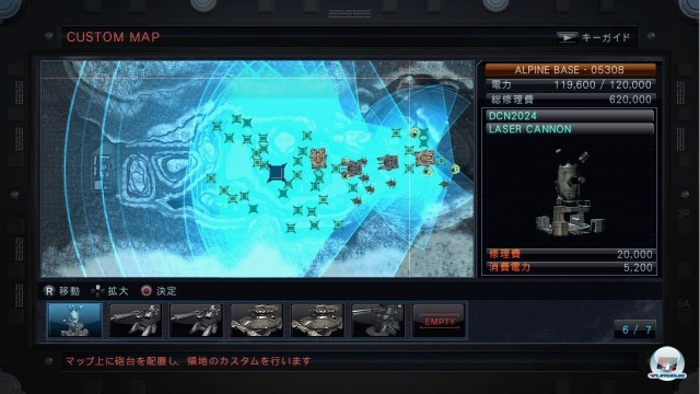 Screenshot - Armored Core V (360) 2245702