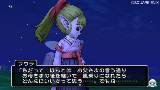 Screenshot - Dragon Quest X Online (Wii) 2372282