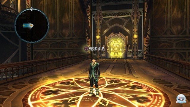 Screenshot - Tales of Xillia (PlayStation3) 2235479